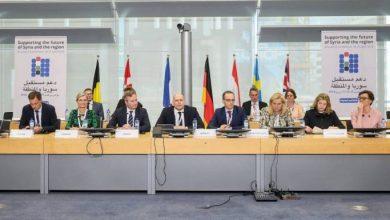 صورة الاتحاد الأوروبي يحدد موعد مؤتمر المانحين الخامس لسوريا