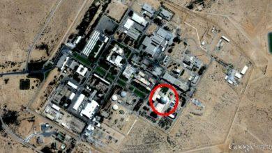 """صورة توضيحات جديدة حول صاروخ ديمونة """"بالخطأ وغير متعمد"""""""