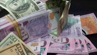 """صورة """"مركزي سوريا"""" يرفع سعر صرف الدولار"""