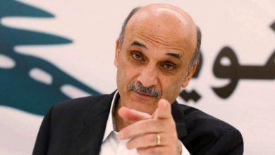 """صورة """"جعجع"""" يتهم """"النظام"""" بقضم أراض لبنانية"""