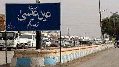 صورة قسد تعتقل 7 عناصر للنظام في الرقة