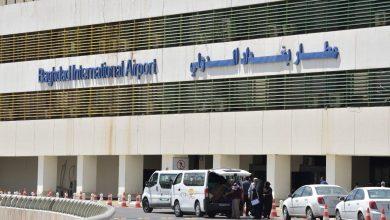 صورة العراق يصدر بيان بشأن استهداف مطار بغداد