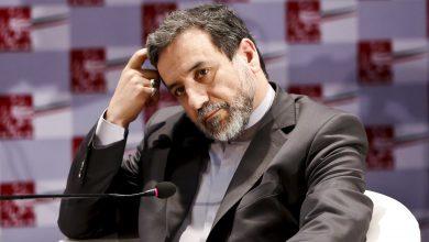"""صورة إيران تتحدث بإيجابية عن الجولة الجديدة من محادثات """"فيينا"""""""