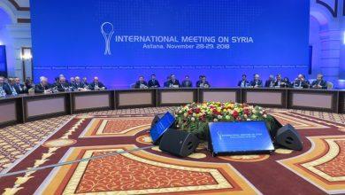 صورة كازاخستان تحدد موعد جولة استانا المقبل