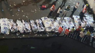 صورة عشرات القتلى والجرحى في تدافع ضخم شمالي إسرائيل