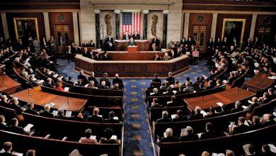 صورة مشروع قانون أمريكي يلغي قرار حظر السفر على أساس الدين