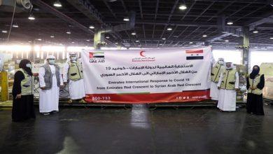 صورة مساعدات طبية إماراتية إلى دمشق