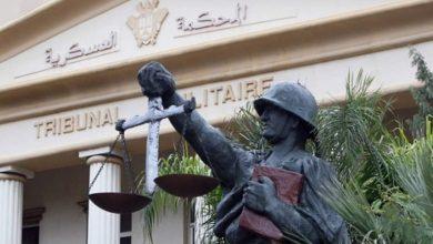 صورة لبنان.. الحكم على سوريَين بتهمة التجسس لصالح إسرائيل