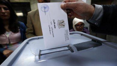 صورة حزب التضامن السوري يطرح إما الترشيح أو المقاطعة