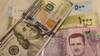 صورة مجدداً.. تراجع كبير في سعر صرف الليرة السورية