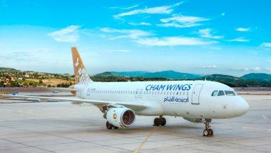 صورة لأول مرة.. رحلات جوية بين تل أبيب واللاذقية