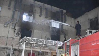 صورة كارثة مشفى ابن الخطيب تتصاعد.. 67 قتيلا ونحو مئة إصابة