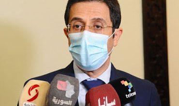 صورة دمشق تستلم 203 آلاف جرعة من لقاح كورونا