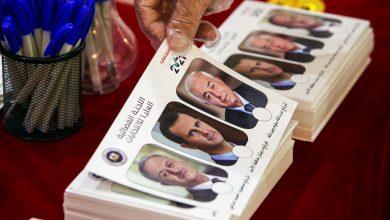 صورة ماذا خسر الأسد بالانتخابات الرئاسية؟