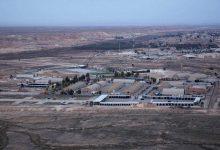 صورة العراق.. هجوم بطائرة مسيرة على قاعدة عين الأسد