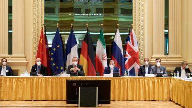 صورة هل تنجح محادثات فيينا في إعادة إحياء الاتفاق النووي؟