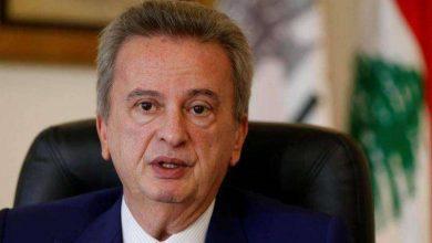 صورة منظمة فرنسية ترفع دعوى قضائية ضد حاكم مصرف لبنان