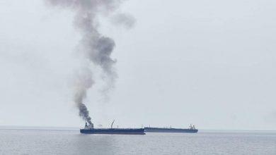 صورة انفجار بناقلة نفط قبالة ميناء بانياس على الساحل السوري