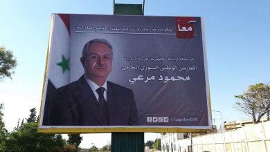 صورة حزب من معارضة الداخل يتبرأ من المرشح الرئاسي محمود مرعي