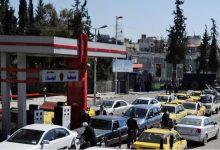 صورة زيادة كمية الوقود المسموح للسيارات في سوريا