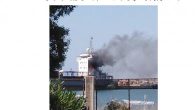 صورة ملفات سوريا يعتذر من نشر خبر احتراق سفينة فرح ستار