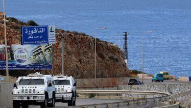 صورة وزيرة الطاقة الإسرائيلية تبحث قضية ترسيم الحدود مع لبنان