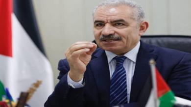 صورة السلطة الفلسطينية تستقبل حكومة بينيت بتصريحات نارية