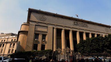 صورة مصر.. حكم بإعدام 12 قيادي من الإخوان
