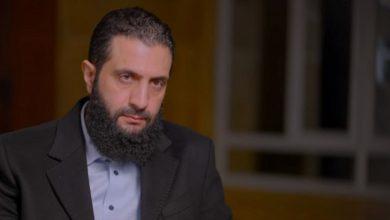 """صورة """"تحرير الشام"""" تنفي لقاء الجولاني بالمخابرات البريطانية في إدلب"""