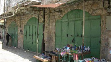 صورة إسرائيل تغلق المحلات التجارية وسط الخليل تمهيداً لاقتحام مستوطنين معلماً أثرياً
