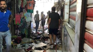 صورة ارتفاع حصيلة انفجار مدينة الصدر بالعراق إلى 20 قتيلا