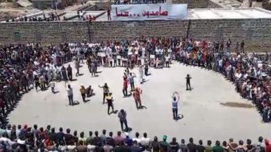 صورة المعارضة تؤكد وقوفها إلى جانب أهالي درعا