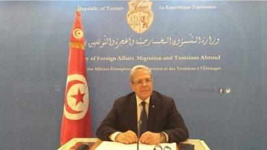 صورة الخارجية التونسية تجري اتصالات مع تركيا والاتحاد الأوروبي