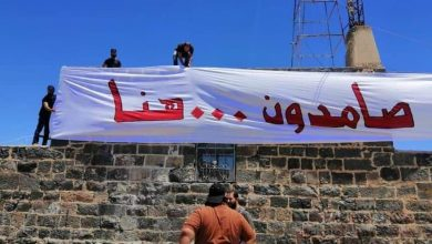 صورة مظاهرة في درعا البلد احتجاجاً على الحصار المفروض