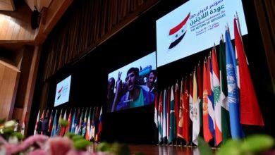 """صورة لمتابعة """"مؤتمر اللاجئين"""".. اجتماع روسي في دمشق"""