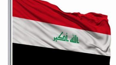 """صورة العراق يواصل التحضير لقمة """"دول الجوار الإقليمي"""""""
