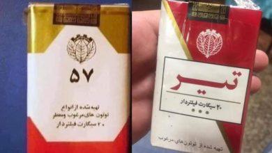 صورة دمشق…ارتفاع أسعار الدخان ووقف الاستيراد من الخارج