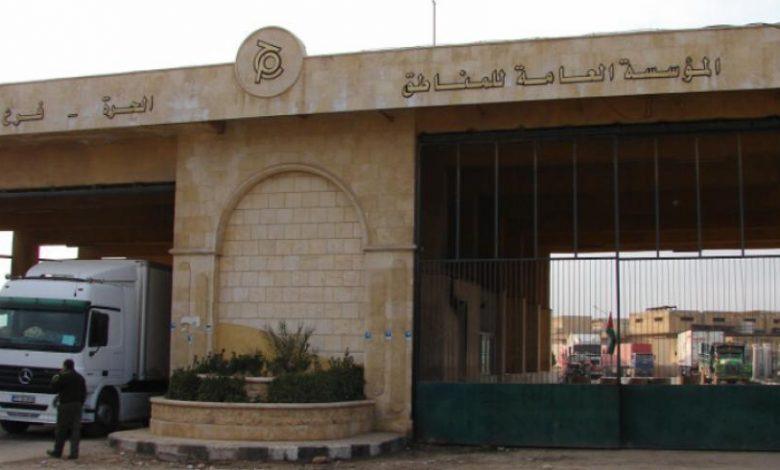 صورة لماذا يتجنب المستثمرون المنطقة الحرة في حلب