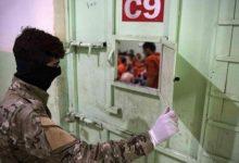 صورة شمال شرق سوريا.. بريطانيا تمول تجديد سجن لمعتقلي تنظيم الدولة