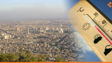 صورة تحذير من ارتفاع كبير في درجات الحرارة بسوريا
