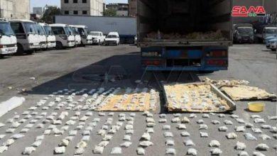 صورة ضبط اكثر من 800 حبة الف كبتاغون في ريف دمشق