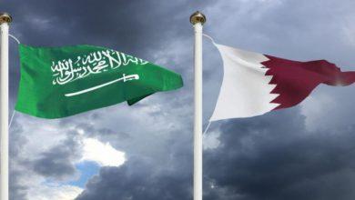 صورة قطر تعين سفيرا لها في السعودية
