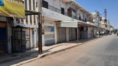 صورة إضراب في درعا تضامناً مع درعا البلد