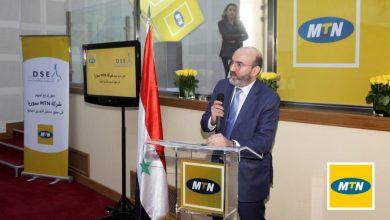 صورة شركة MTNتعلن خروجها من سوريا