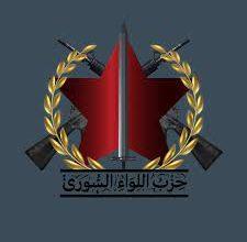 """صورة شيخ عقل الدروز يطالب بوقف حزب """"اللواء السوري"""""""