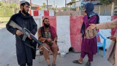 صورة مخاوف من سقوط كابل بيد طالبان