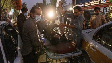 صورة ارتفاع حصيلة قتلى تفجيرات مطار كابل إلى 110