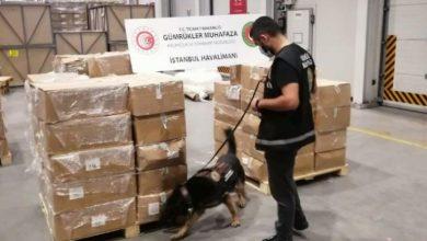 صورة ضبط أكثر من 4 أطنان من المخدرات في مطار اسطنبول