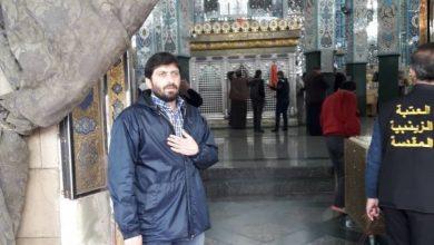 صورة مقتل كيميائي بالحرس الثوري متأثراً بإصابات كيماوية في سوريا