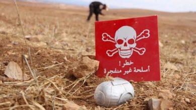صورة سوريا.. الأعلى عالميا بالذخائر العنقودية